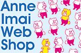 Anne Imai Webshop Open!